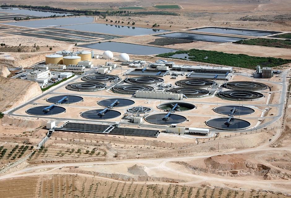 station traitement eaux résiduaires urbaines As samra